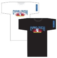 Captains of Crush T-shirt