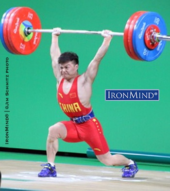 Long Qingquan (China) stuck this 170-kg clean and jerk to win the men's 56-kg class at the Rio Olympics. IronMind® | ©Jim Schmitz photo