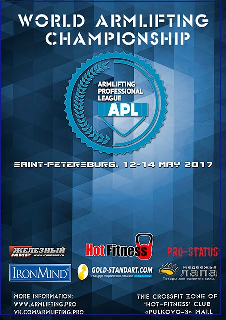 Armlifting began as a single event sport, laser focussed on the Rolling Thunder, and has since added the Apollon's Axle and Captains of Crush (CoC) Silver Bullet, as well as some additional events to the full program. If you want to test your grip strength in a high-energy setting, the 2017 APL Armlifting World Championships is the place to do it. IronMind® | Image courtesy of APL
