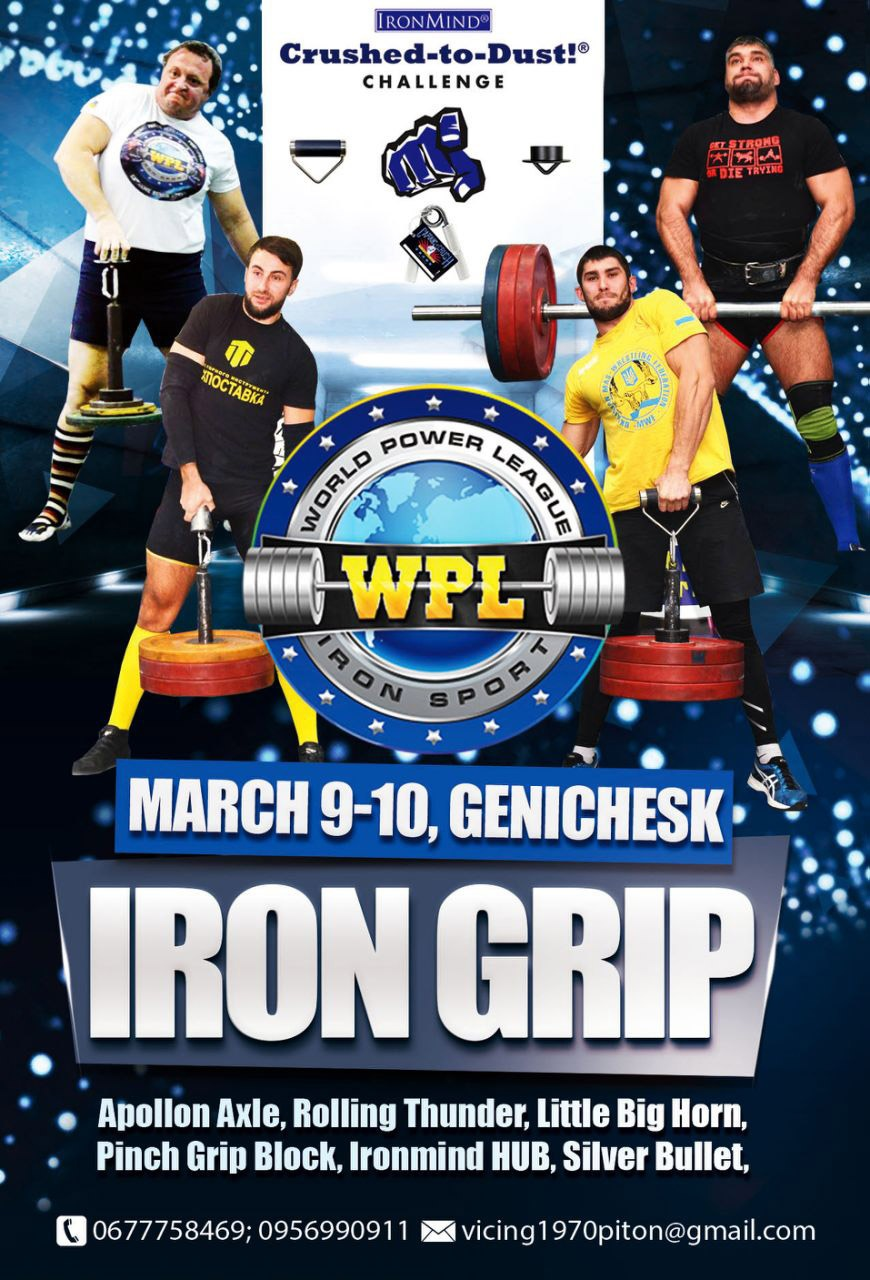 Got a grip and want to prove it: IRON GRIP (Genischesk, Ukraine, March 9 - 10) is providing a perfect platform to showcase your grip strength. IronMind® | Courtesy of WPL
