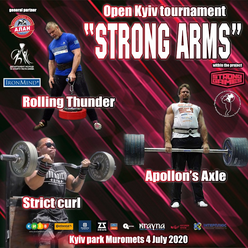 The Strong Arms competition, featuring the Rolling Thunder and the Apollon's Axle, will be part of the Summer Sports Festival in Kiev, Ukraine. IronMind® | Courtesy of Strongman Federation of Ukraine