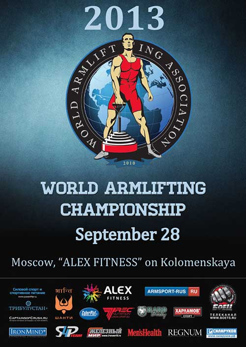 Look for world's leading grip strength events at the 2013 Armlifting World Championships, including the Rolling Thunder, Apollon's Axle and the CoC Silver Bullet, and if you are ready to certify on the Captains of Crush grippers or on the Crushed To Dust! Challenge, you will also be able to do that.  IronMind® | Courtesy of WAA