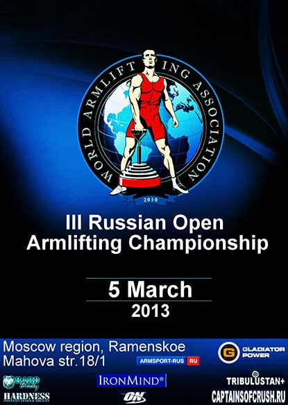 Look for both novice and world record level performances at the Russian Open Grip Championships next month.   IronMind® | Image courtesy of the World Armlifting Association.