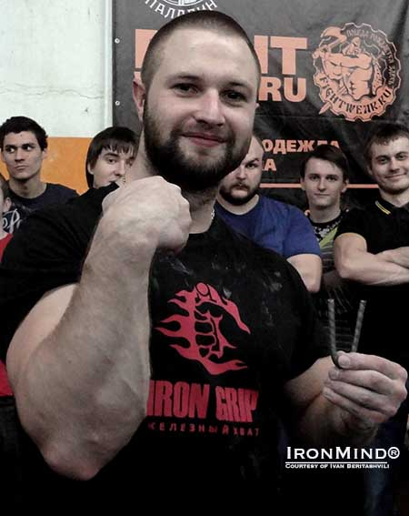 "Not content to stop with certifying on the Red Nail, Ivan Beritashvili told IronMind, ""My training goal in short steel bending is deformation [of the] Red Nail to past 40 degrees in reverse technique barehanded.""  IronMind® 