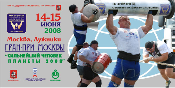 "The Moscow Grand Prix: ""The Globe's Strongest Man"" is set for June 14 - 15. IronMind® 